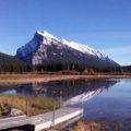Fenland Trail (Banff)
